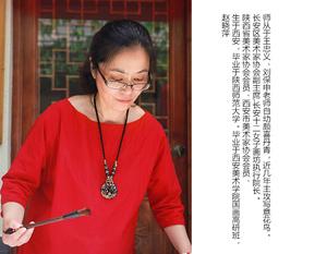 4-赵晓萍1.jpg